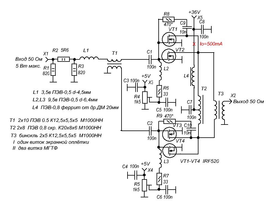 усилтель мощности на irf540