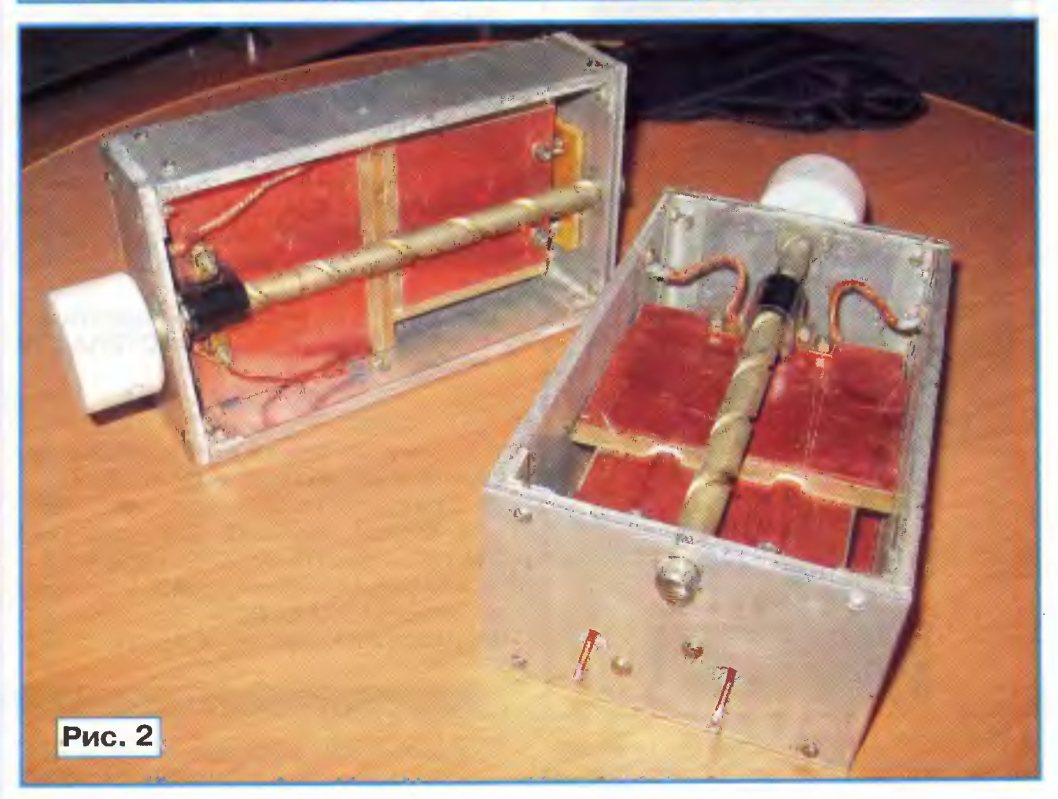 Своими руками сделать конденсатор переменной емкости